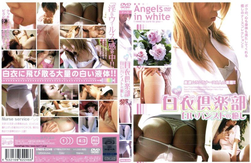 VNDS-2246 The Monthly White Robe Club The Soothing Pleasures Of White Pantyhose