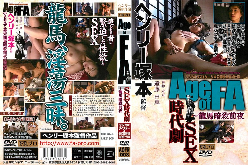 AOFR-003 Age of FA SEX - Historical Play - The Night Before The Master Got Assassinated