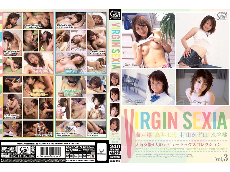 SXBD-015 VIRGIN SEXIA vol. 3