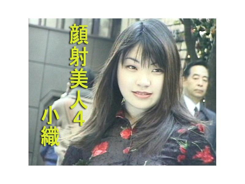 Cum Face Girls 4 - Saki