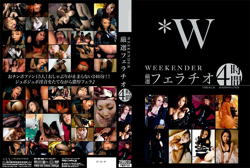 FWEB-001 WEEKENDER Careful Selection Best Blowjobs 4 Hours