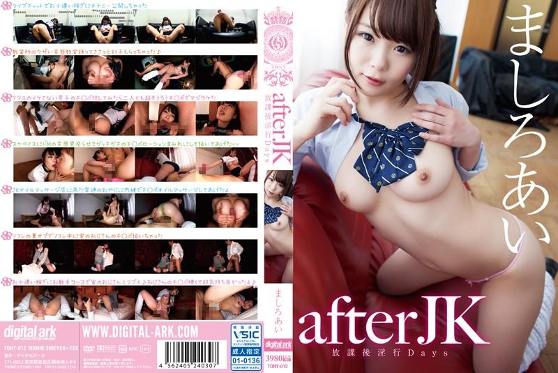 TONY-012 AfterJK Mashiro Love