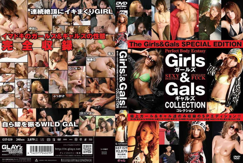 GST-029 Girls and Gals COLLECTION