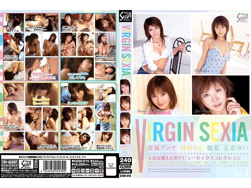 SXBD-016 VIRGIN SEXIA vol. 4