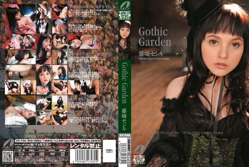 SRXV-759 Gothic Garden Seshiru Fujisaki