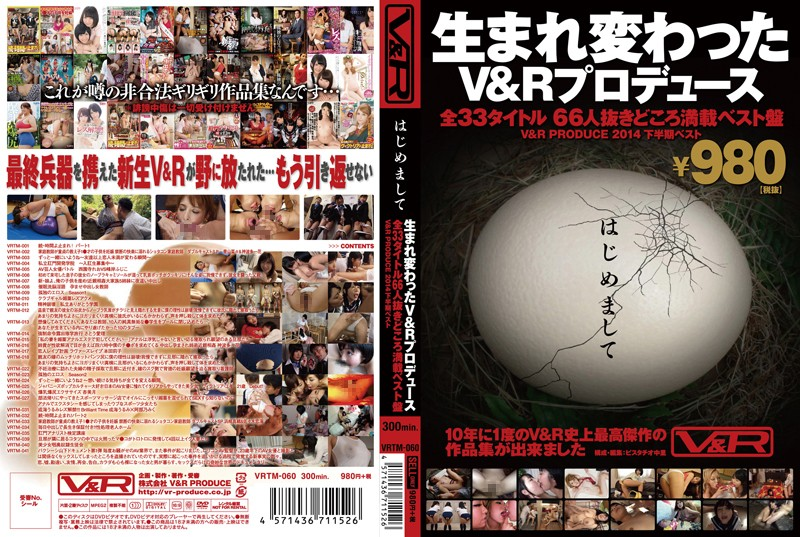 VRTM-060 Hello, V&R Productions Is Back! All 33 Titles, 66 Stars - Totally Loaded Nut-Busting Greatest Hits Collection - The Best V&R Productions From The Second Half Of 2014