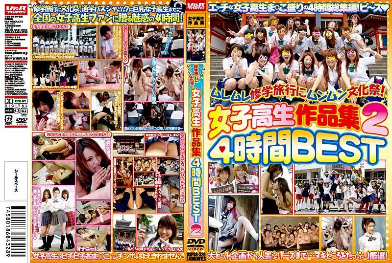 VSPDS-328 Schoolgirl Video Collection 2 - 4 Hours of The Best
