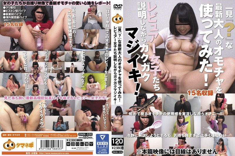 "ONIN-030 Glimpse""? ""I Tried Using The Latest Adult Toy!Reviewer While Girls Explain While Making Fun Of It!"