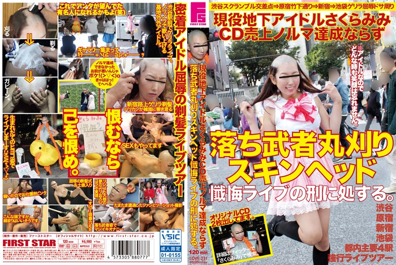 LOVE-231 Shall Be Punished By Imprisonment Of Ochimusha Cropped Skinhead Confession Live Is Not Active Underground Idol SakuraMimi CD Sales Quota Achievement.