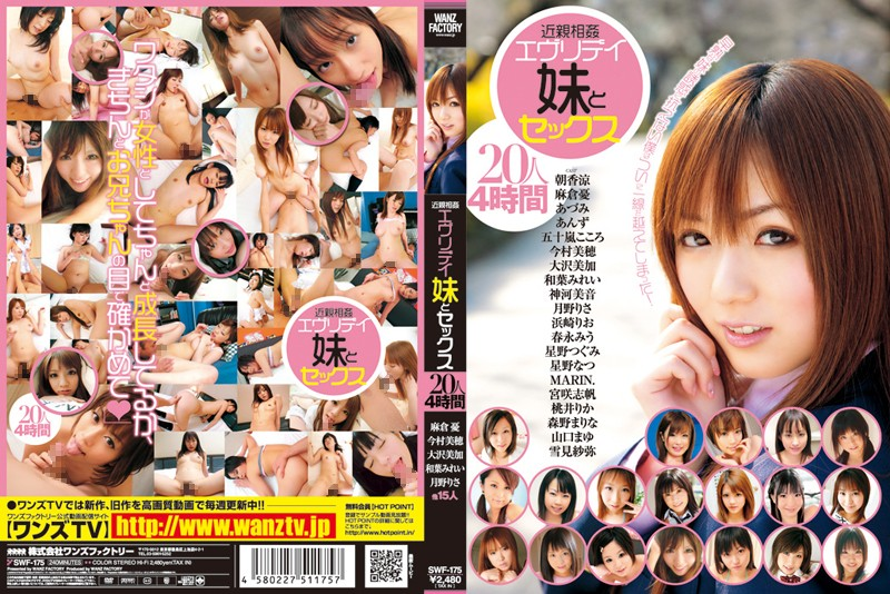 SWF-175 Incest Everyday: Sex With His Younger Sister 20 Girls, Four Hours