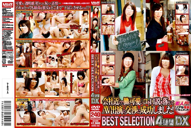 VSPDS-448 We Persuaded Cute Girls Working Near Our Office And Successfully Got Them To Appear In A Porno! BEST COLLECTION 4 Hours Deluxe