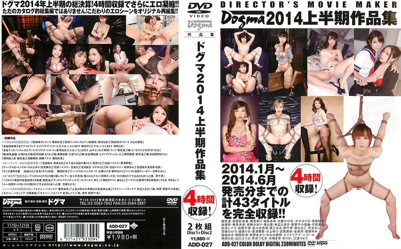 ADD-027 Dogma 2014 First Half Anthology