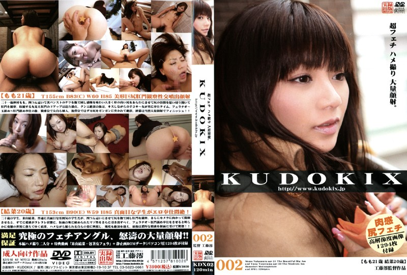 KDX-02 KUDOKIX 002
