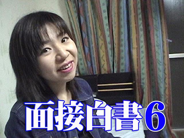 t179 No Limit Interview 6