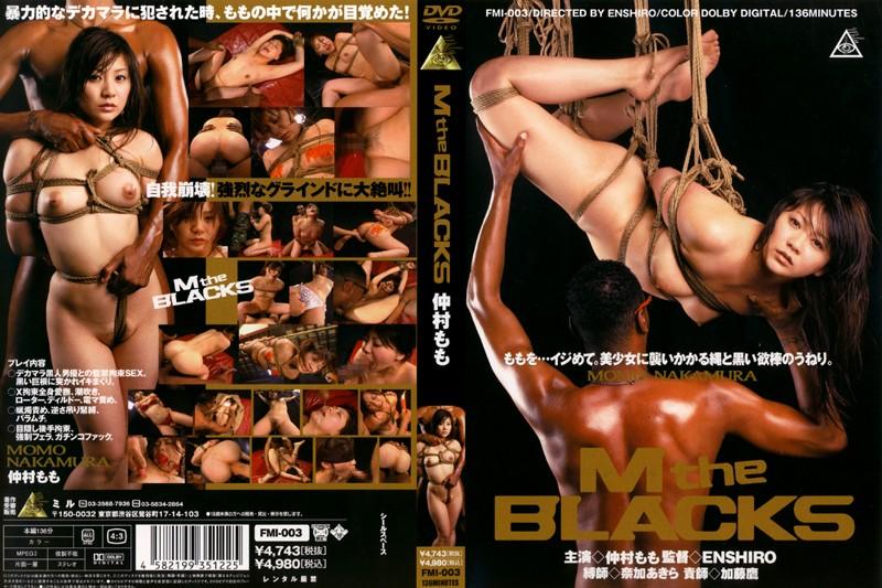FMI-003 M THE BLACKS Momo Nakamura