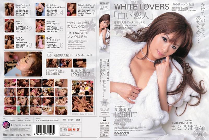 IPSD-011 White Sweetheart ( Haruna Sato )