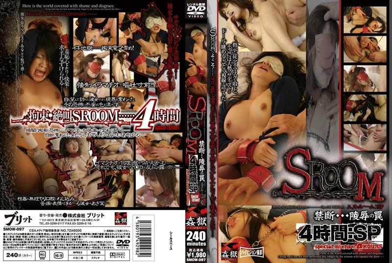 SMOW-097 SROOM 4HOUR SPECIAL
