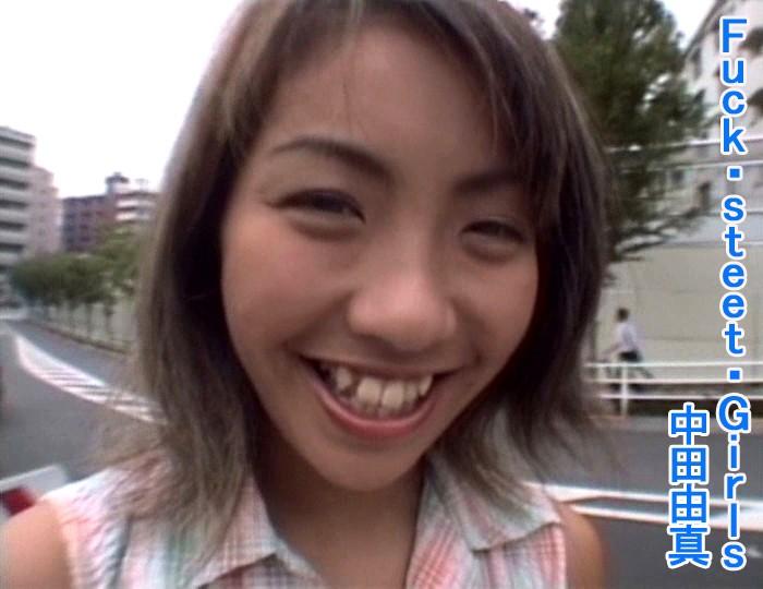 Fuck Street Girls! Yuma Nakata