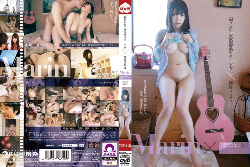 MSBD-016 Naturally Slutty Barely Legal Guitar Playing Girl Fooled x Especially Passionate SEX Marin