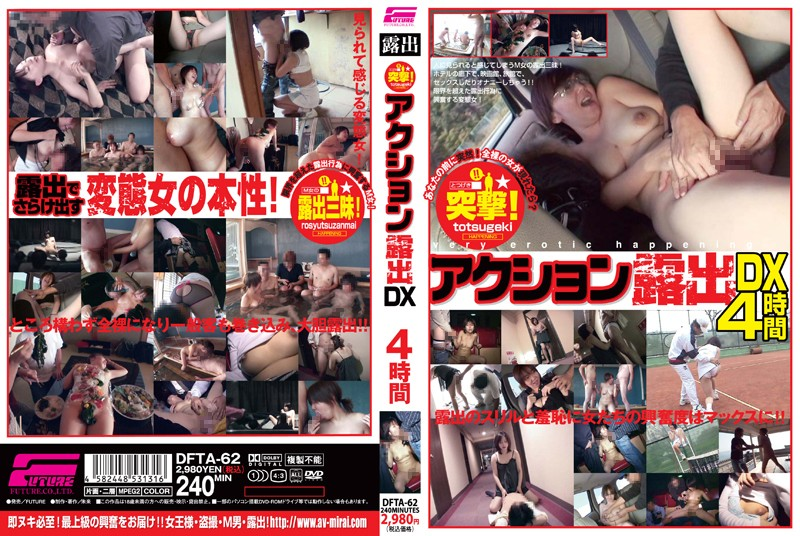 DFTA-62 Charge! Action Exhibitionist DX 4 Hours