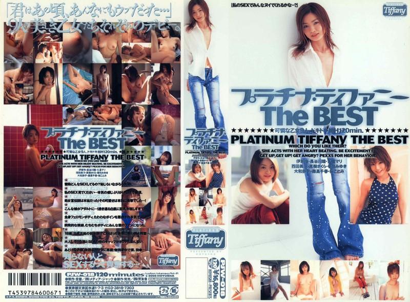PJW-018 Platinum Tiffany The BEST Collection