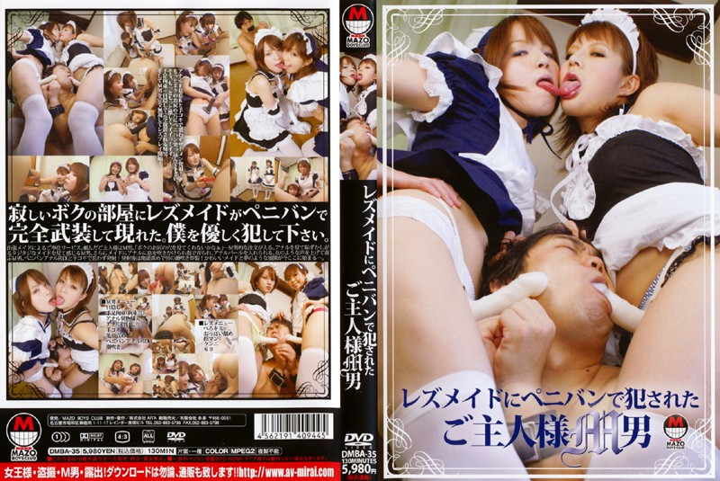DMBA-35 Lesbian Maid Straps on a Dildo Then Ravishes the Man of the House