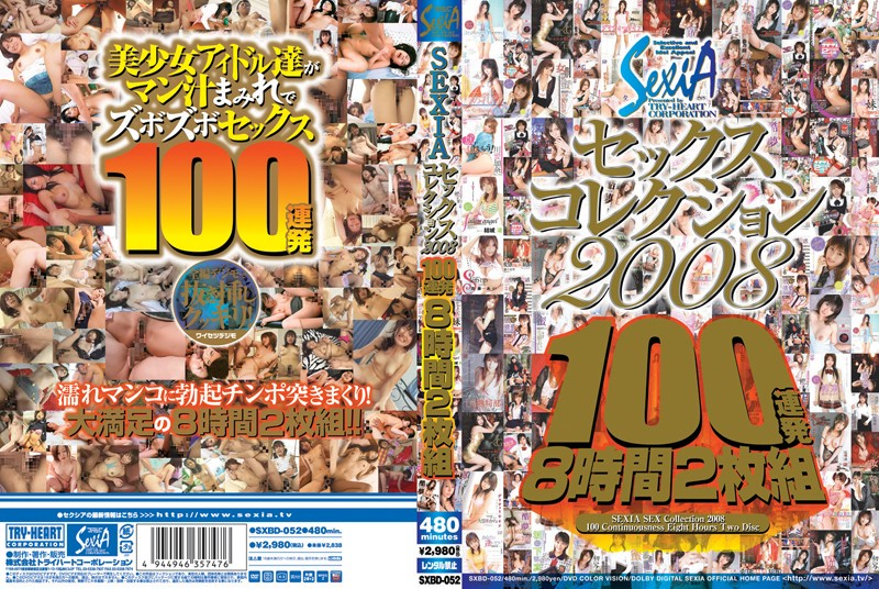 SXBD-052 SEXIA Sexual Gyno Exam Collection 2008 100 Scenes In Rapid Succession Over 8 Hours of Footage